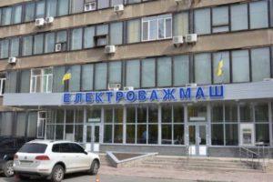 В Харькове останавливается завод «Электротяжмаш»
