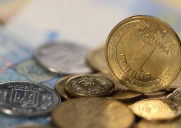 Украина показала прогресс в рейтинге простоты уплаты налогов