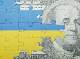 Евросоюз отказался от «плана Маршалла» для Украины