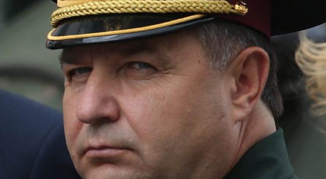 Полторак: Ситуация на Донбассе – угроза Западу
