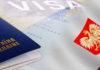 Польша вводит новые правила для трудоустройства иностранцев
