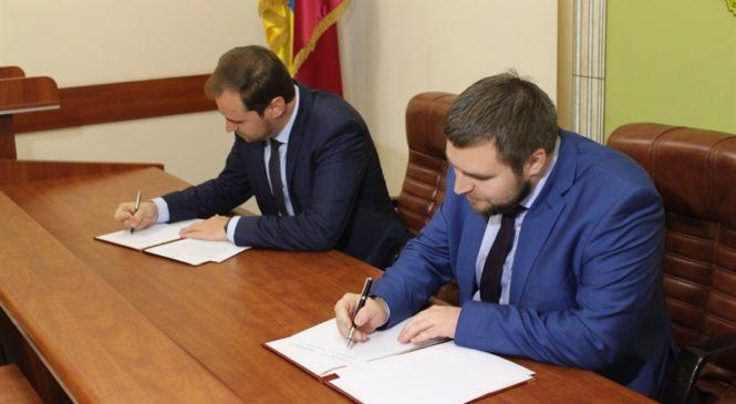 Коммунальное имущество в Запорожье будут реализовывать с помощью системы электронных торгов «СЕТАМ»