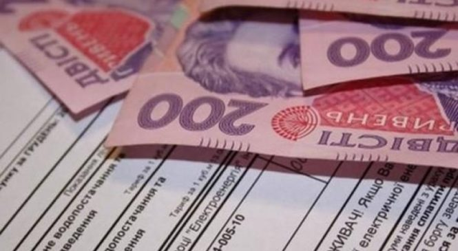 Закон о ЖКХ: депутаты сыграли на руку монополистам