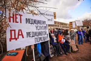 В Запорожье медики протестуют против системы парамедицины