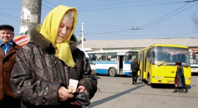 В Украине могут монетизировать льготы на проезд