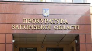 Против депутата от Оппоблока Балицкого открыли дело о сепаратизме