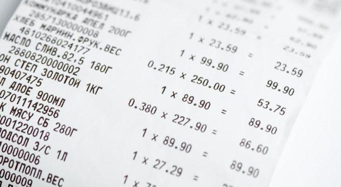 Без сдачи: НБУ предлагает округлять суммы в чеках