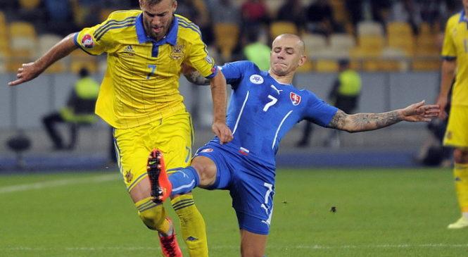 Украина — Словакия. Анонс матча