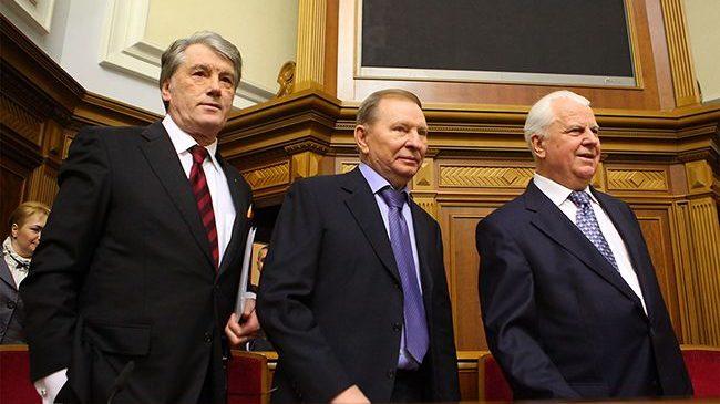 Бывшие руководители Украины объяснили почему мы у разбитого корыта