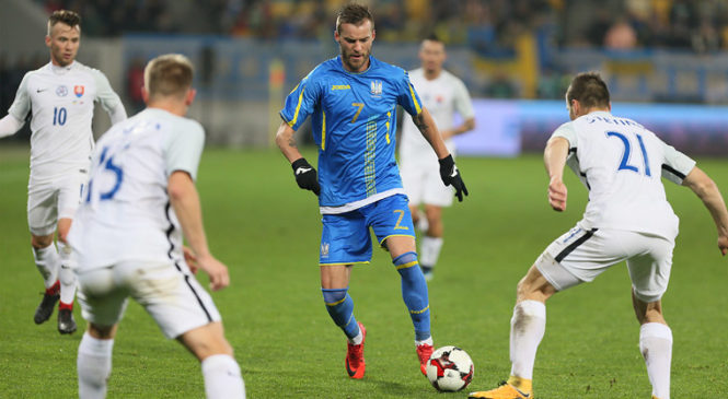 Украина обыграла Словакию