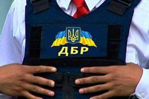 В Мелитополе теперь будет свое Государственное бюро расследований
