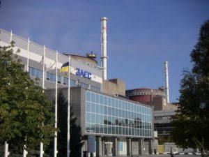 Запорожская АЭС: есть план по выработке электроэнергии 2017!