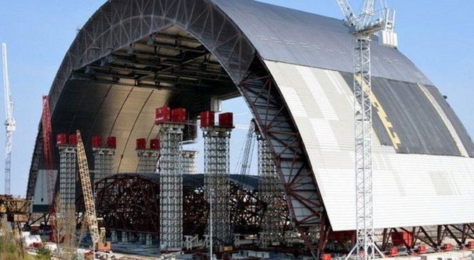 В Лондоне состоялось заседание вкладчиков Чернобыльского фонда «Укрытие»
