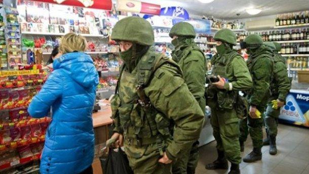 Крым не Россия? Документальные доказательства