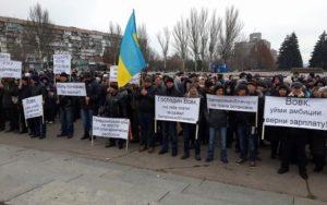 22 декабря сотрудники ПАО «Запорожьеоблэнерго» проведут акцию протеста