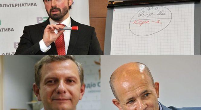 Дефолт на горизонте: что решит судьбу украинской экономики в 2018 году