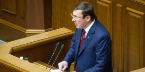 Генпрокурор: «Все работающие под прикрытием агенты НАБУ набраны с нарушениями закона»