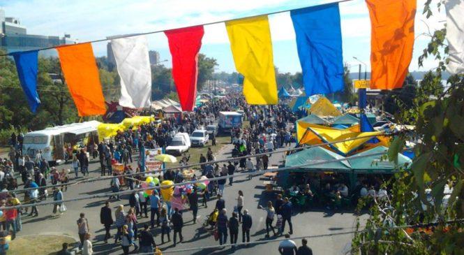 День города в Запорожье: на Покровскую ярмарку-2018 потратят почти 2 млн.грн.