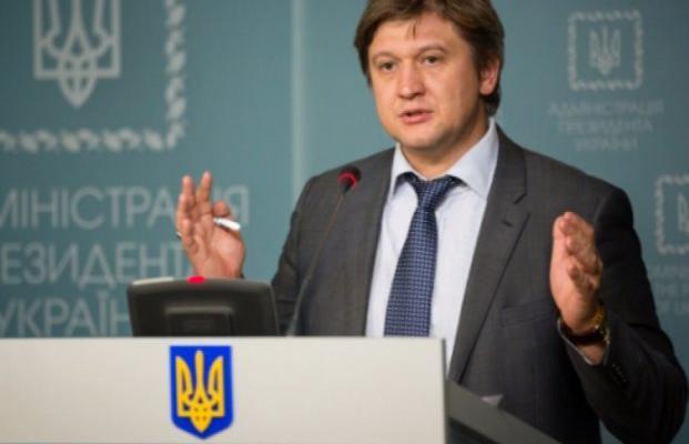 На украине секс скандал