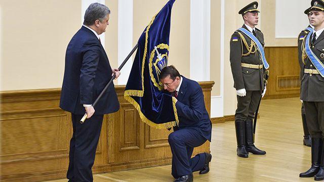 Луценко встал на колени перед Порошенко