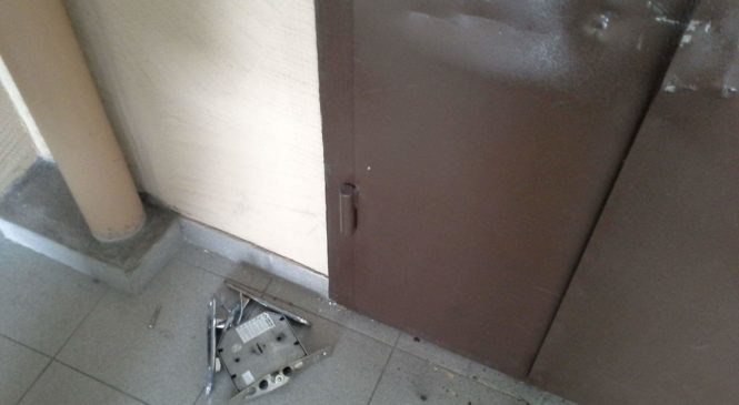 В Запорожье обыскивают IT-компанию Марченко