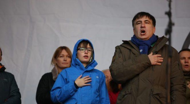 Саакашвили охладил пыл: почему Михомайдан резко сдулся