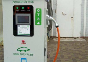 В центре Запорожья открылась электроАЗС