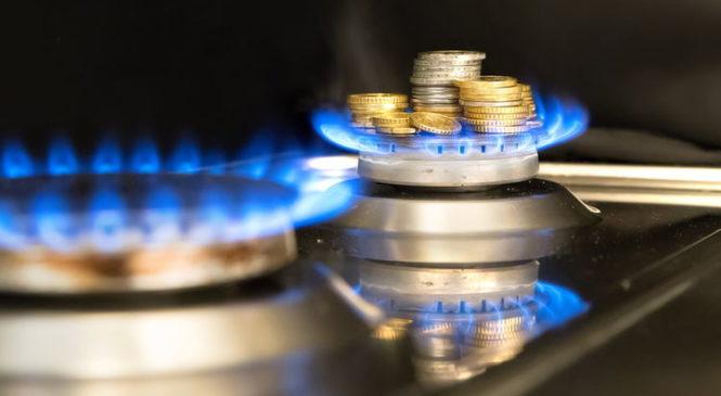 Украина добилась от «Газпрома» снижения цены на газ — цифры