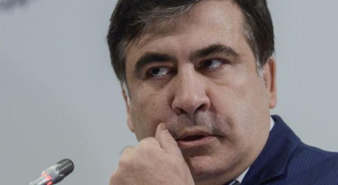 В Киеве задержан Михаил Саакашвили