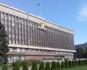 Принят бюджет Запорожской области на 2018 год