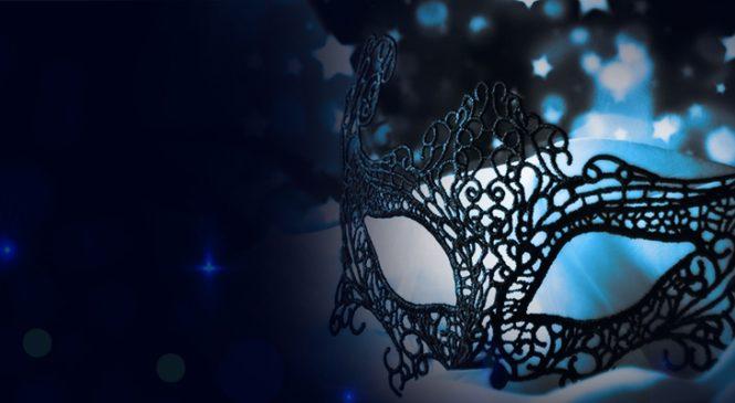 Новогодняя оперетта «Летучая мышь» в ДК Днепроспецсталь
