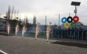 В Шевченковском районе Запорожья появился новый спорткомплекс
