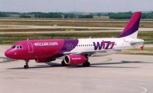 Wizz Air запускает 4 новых рейса