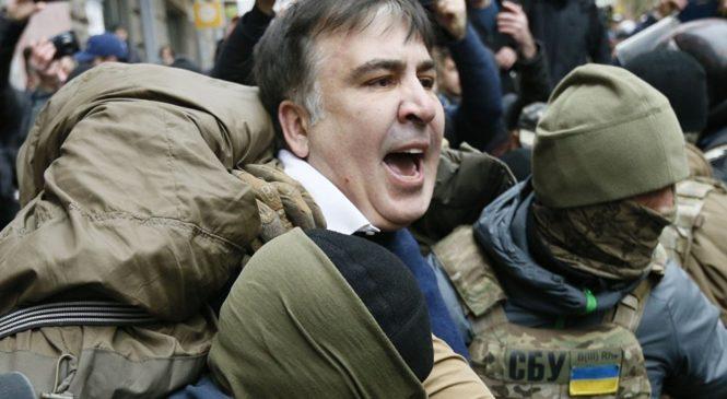 Саакашвили отказался идти на допрос в Генпрокуратуру