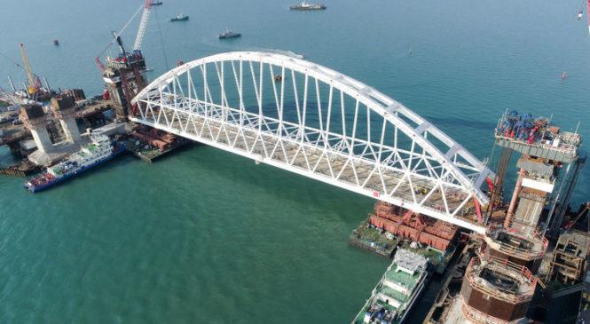 Украина начала экспертизу строительства Россией Керченского моста