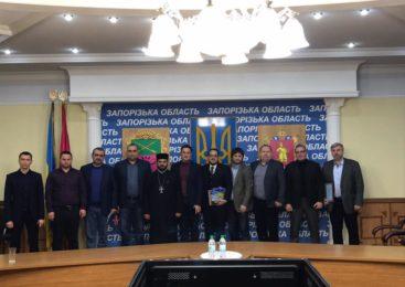 Депутатов Запорожского областного совета наградили орденами Союза армян Украины