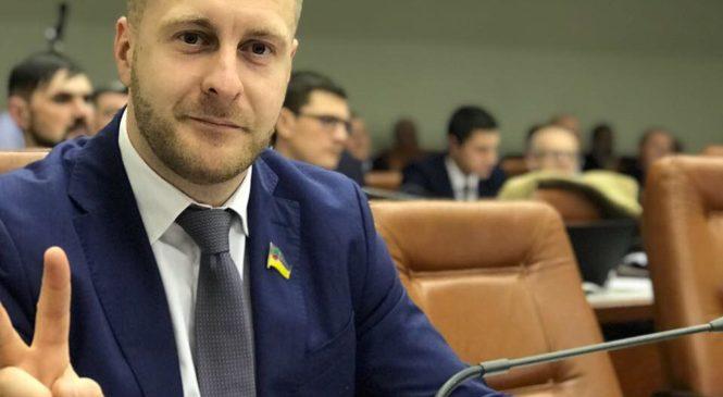 Депутаты поддержали проект лидера «УКРОПа»: запорожцы получат 50 миллионов на ремонт домов