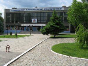 Фінал фізкультурно-розважального турніру «Абітурієнт-2018»в Запоріжжі