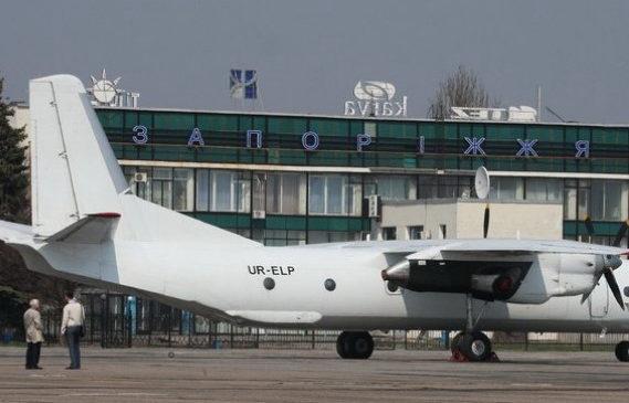 Запорожский ветинспектор взял 54 тыс. грн. за облегченное прохождение контроля в аэропорту