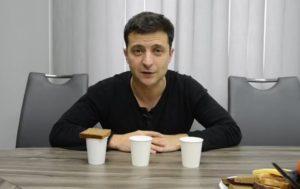 Зеленский объявил о закрытии проекта «Сваты»