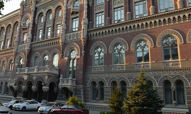 Межбанк: НБУ продаст до $100 млн