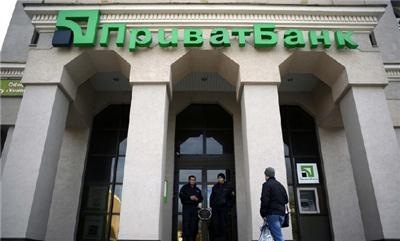Генпрокуратура провела обыски в главном офисе ПриватБанка
