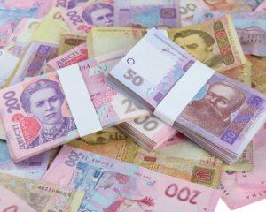 Гройсман пообещал среднюю зарплату в 10 тыс. грн
