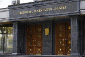 Генпрокуратура начала расследовать законность проведения НАБУ обысков в Минюсте