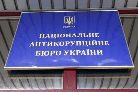 Покушение на антикоррупционную реформу – самый острый кризис со времен второго Майдана