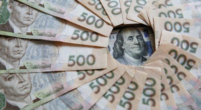 Бюджет на 2018 год. Чего ожидать обычным украинцам