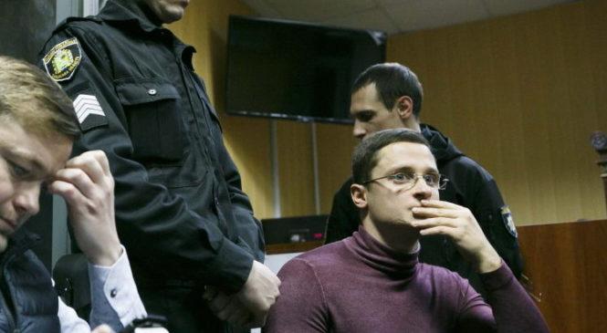 Прокуратура хочет освободить Марченко от должности заместителя председателя Запорожского облсовета