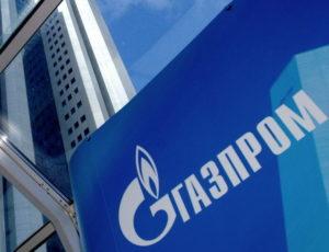 Газпром требует $1,3 млрд за поставки газа в ЛДНР