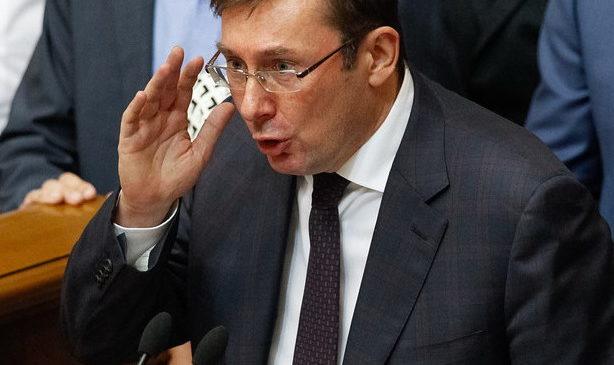 Госпредприятия, таможня и недра — Луценко назвал главные источники коррупции