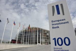 Европейский банк инвестирует €120 млн в энергомодернизацию украинских ВУЗов